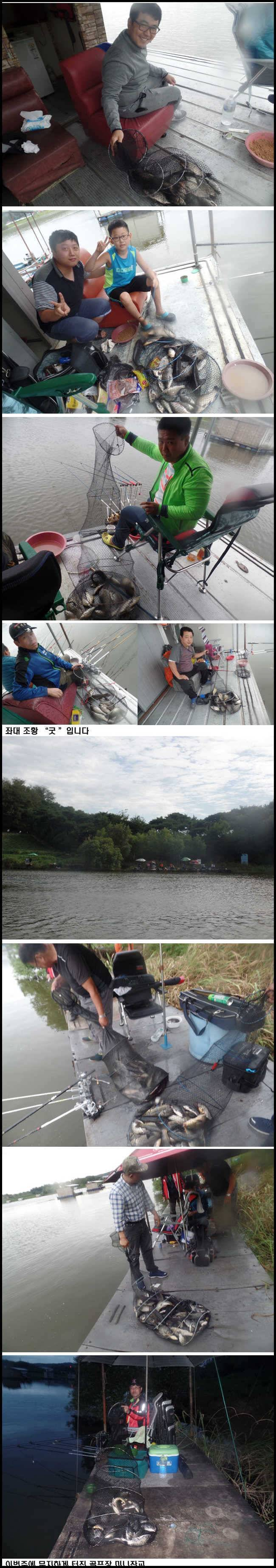 fish_pay_01270820.jpg
