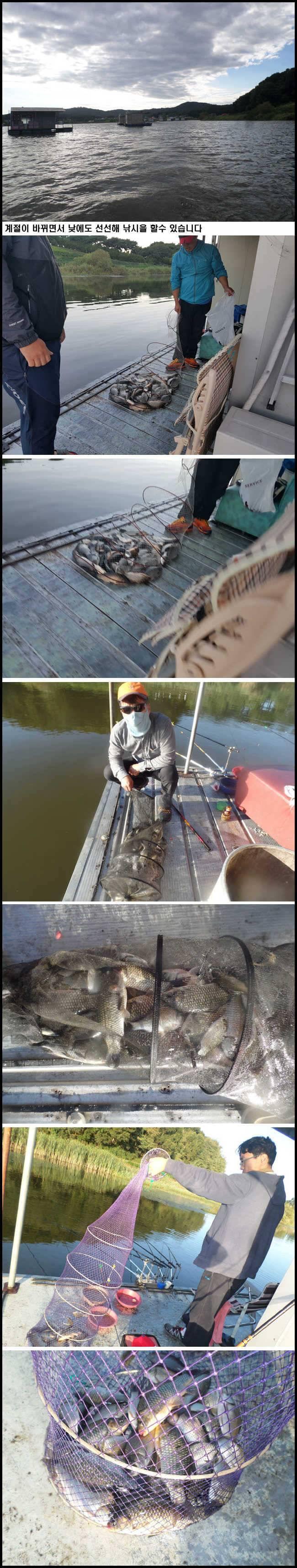 fish_pay_02025198.jpg