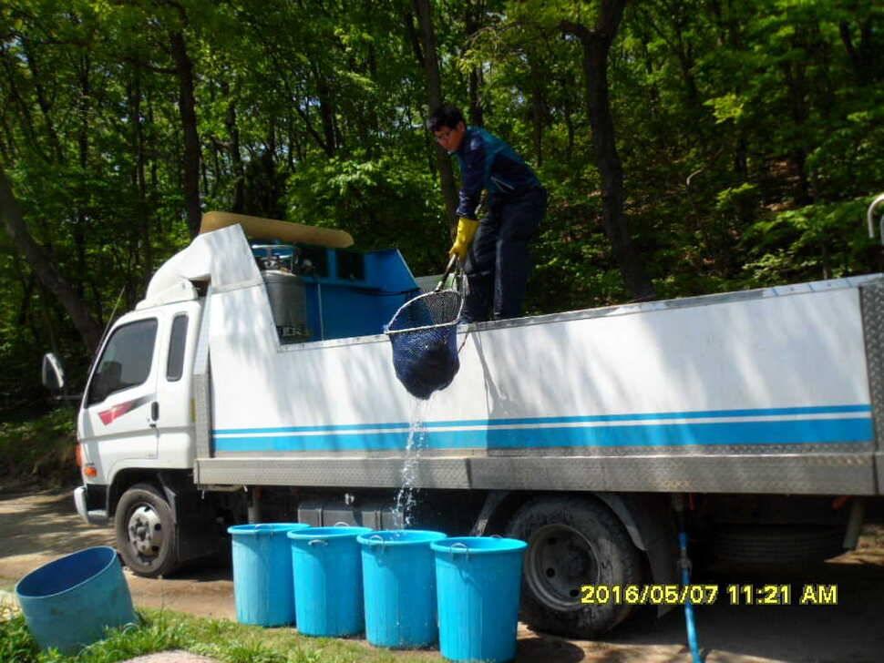 fish_pay_02442865.jpg
