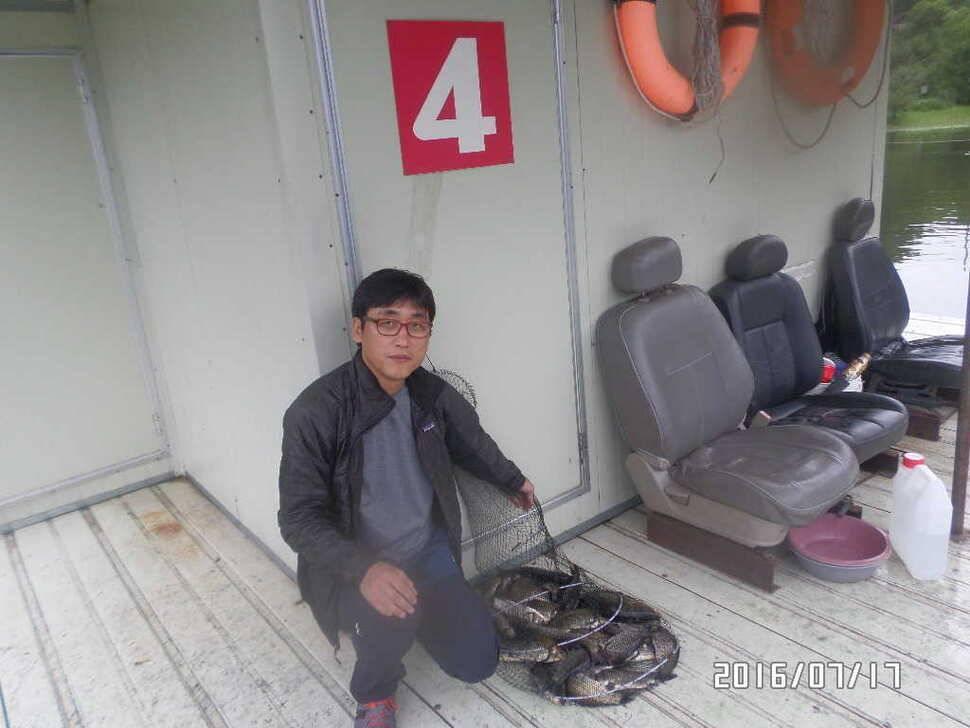 fish_pay_02451619.jpg