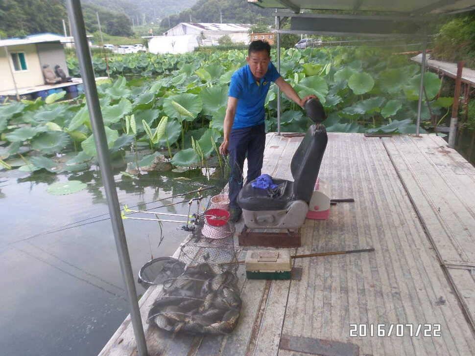 fish_pay_06062490.jpg