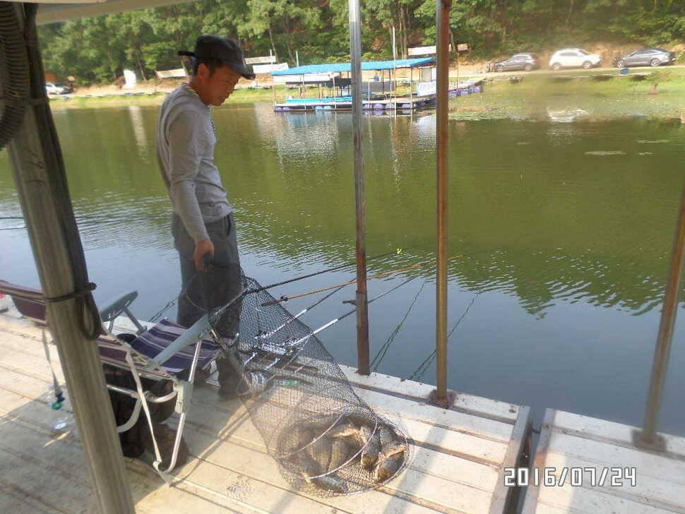 fish_pay_06080820.jpg