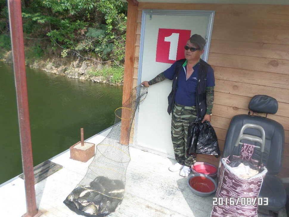 fish_pay_0653316.jpg