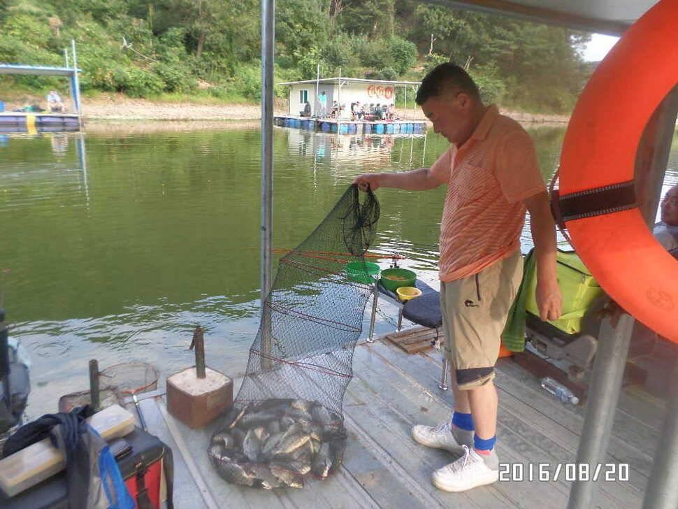 fish_pay_07120274.jpg