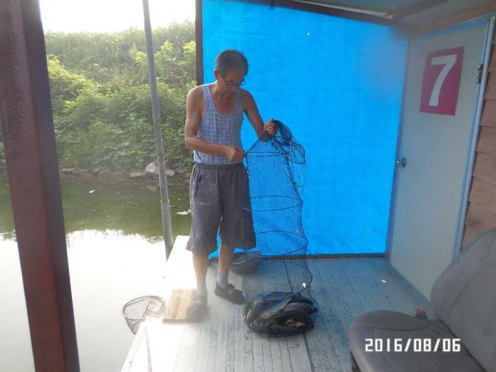 fish_pay_07193436.jpg