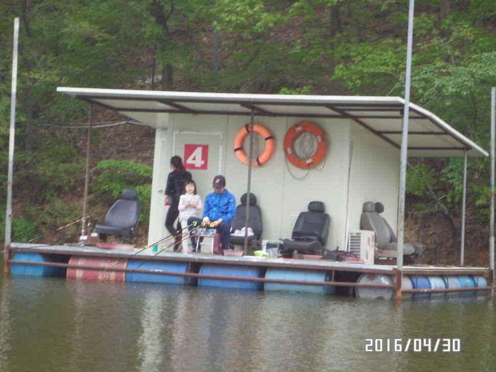 fish_pay_07495062.jpg