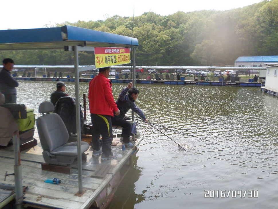 fish_pay_07495829.jpg