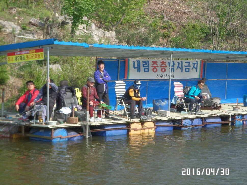 fish_pay_07501291.jpg