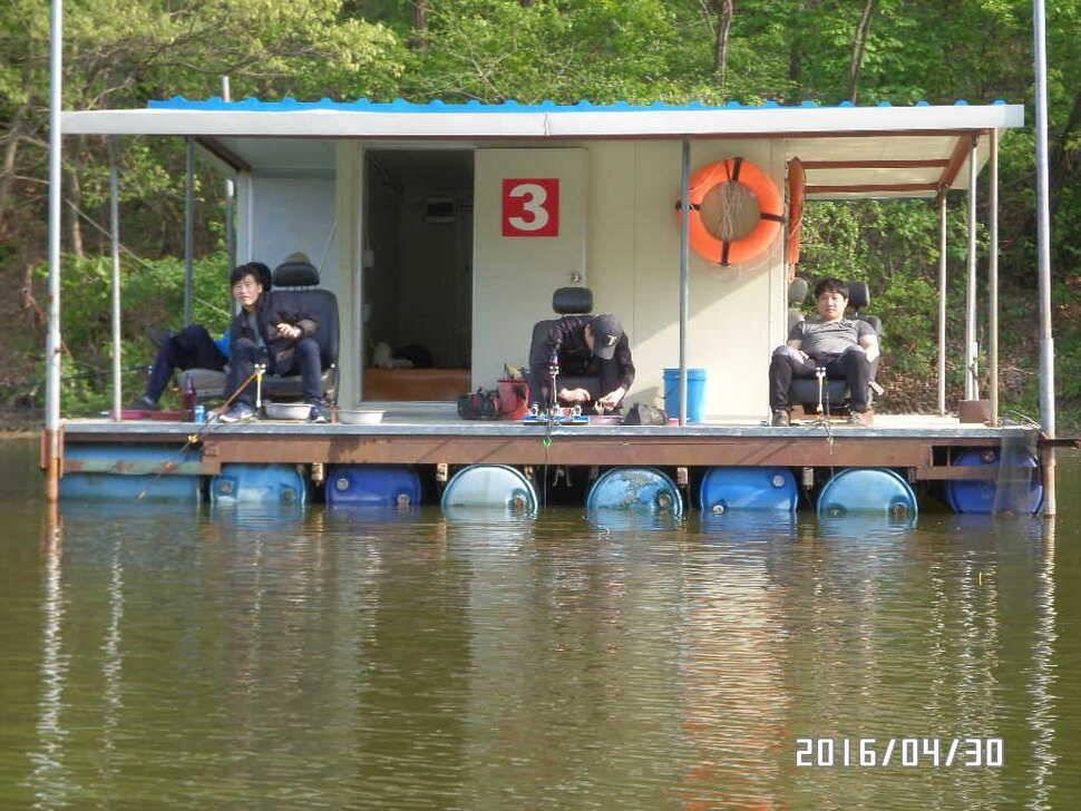 fish_pay_07501794.jpg
