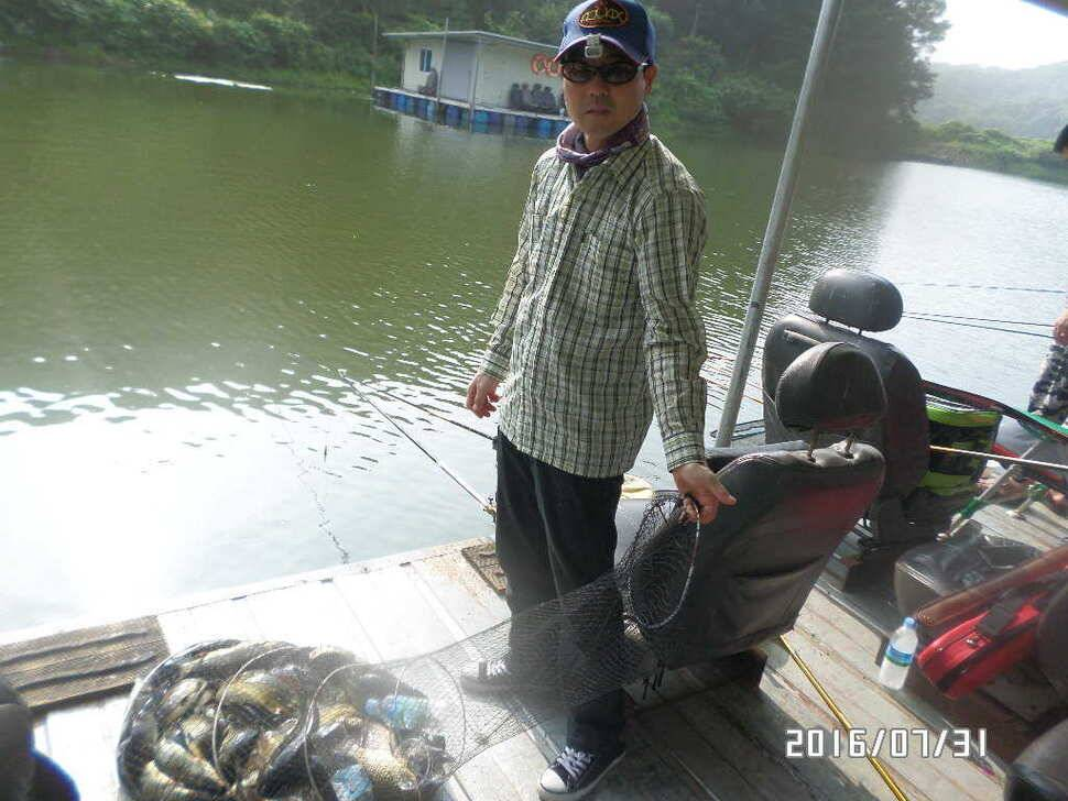 fish_pay_08005919.jpg