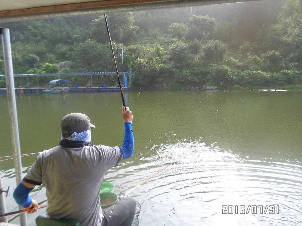 fish_pay_08010973.jpg
