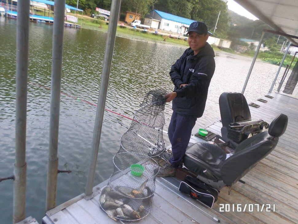 fish_pay_08161059.jpg