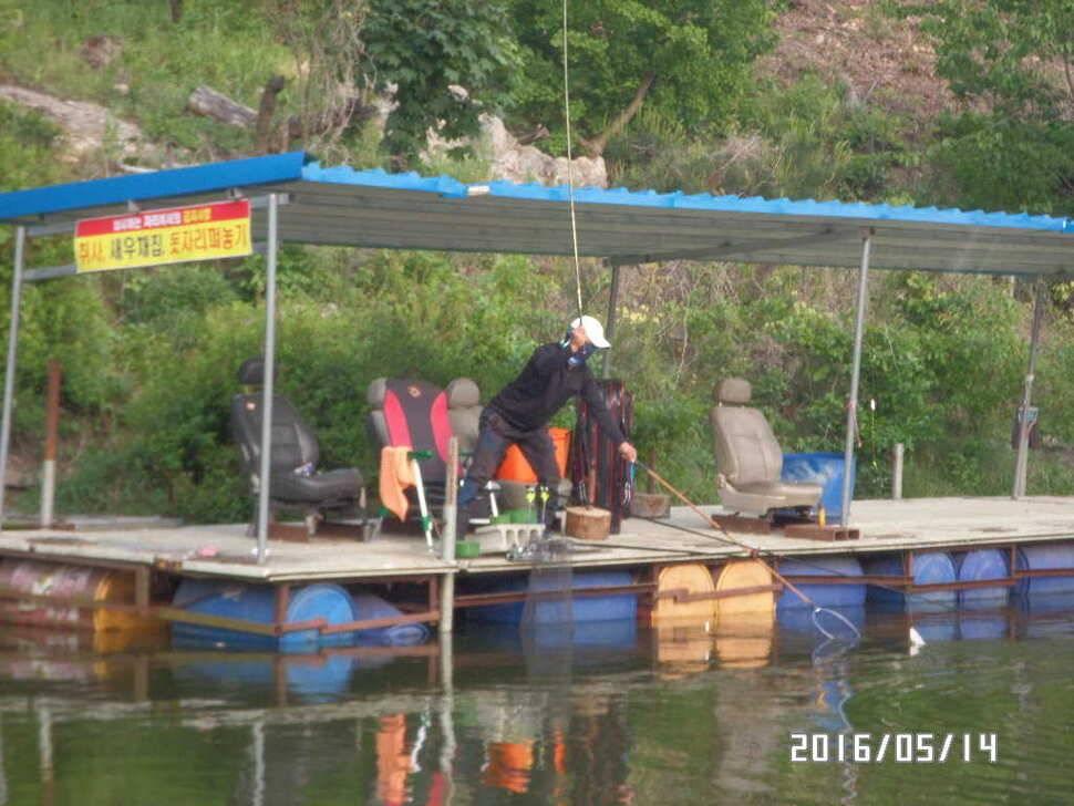 fish_pay_08181952.jpg