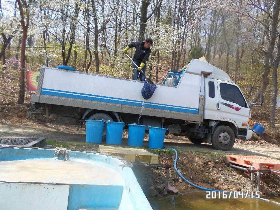 fish_pay_08403770.jpg