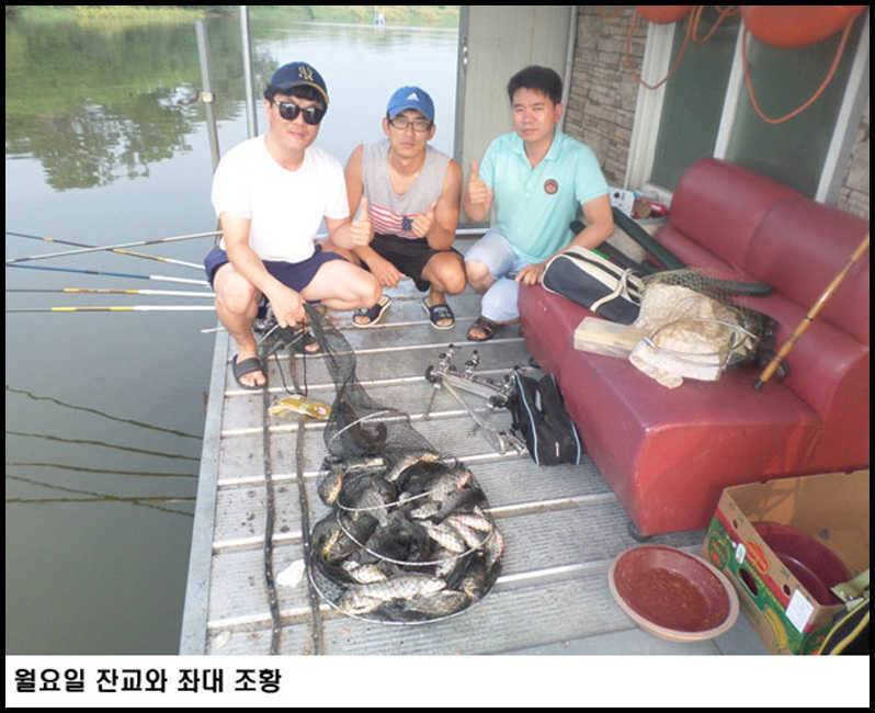 fish_pay_09101736.jpg