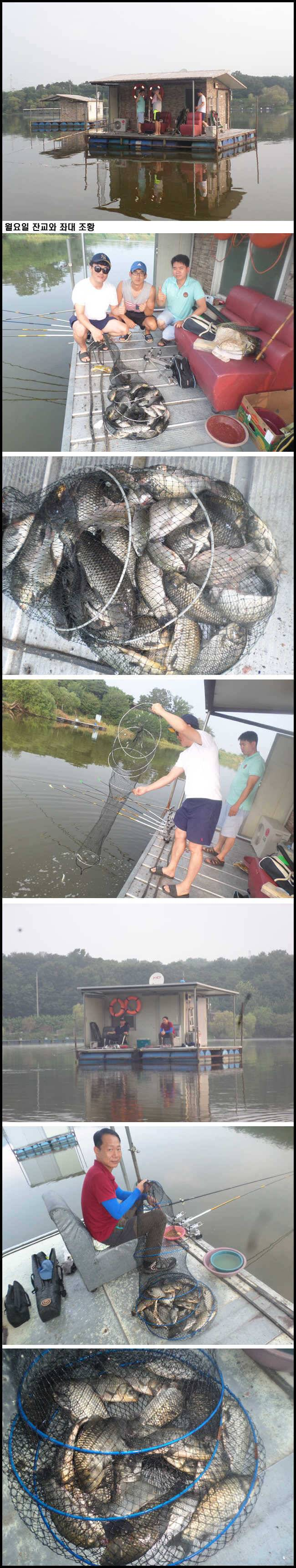 fish_pay_09102095.jpg