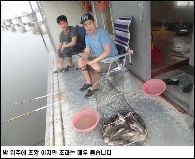 fish_pay_09463588.jpg