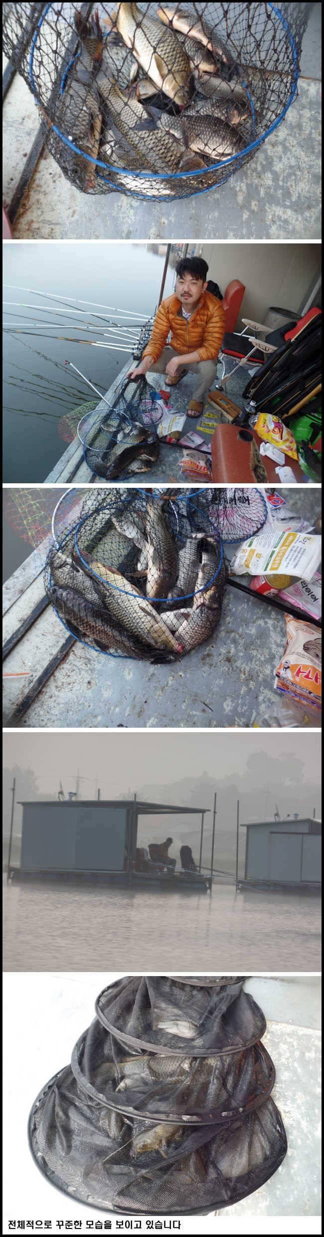 fish_pay_10042266.jpg