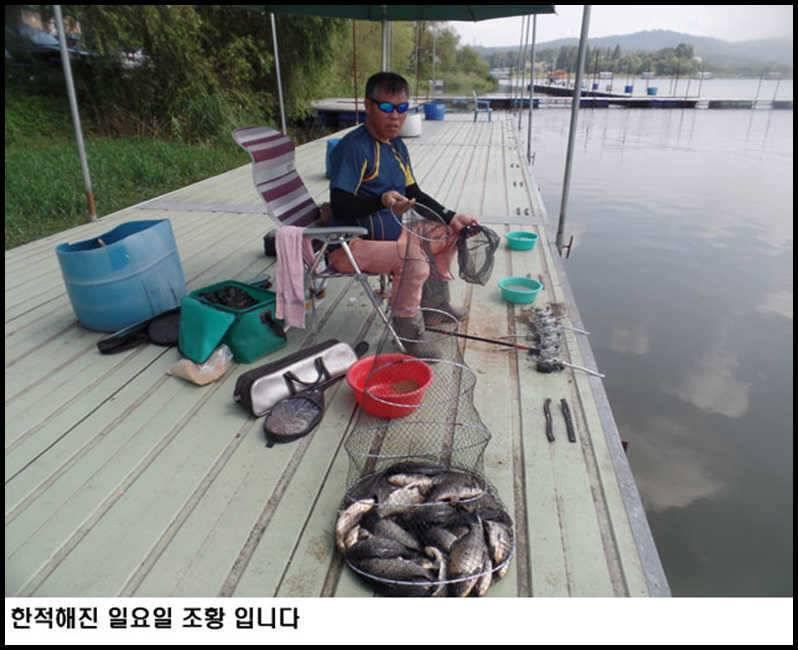 fish_pay_10145285.jpg