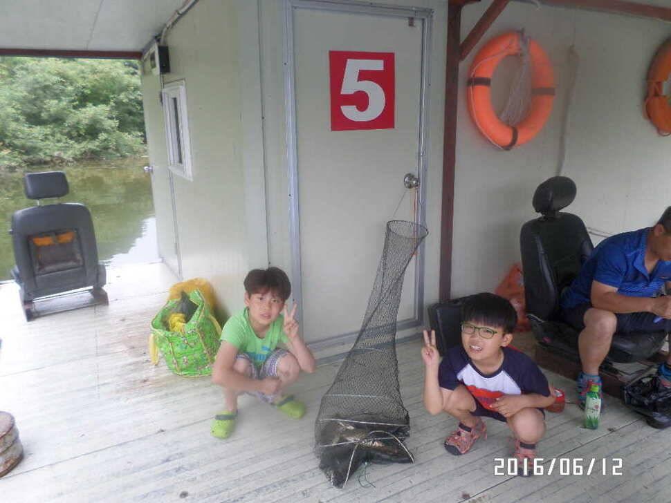 fish_pay_10173899.jpg