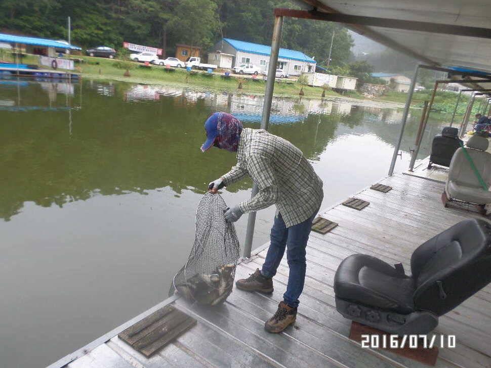 fish_pay_10380099.jpg