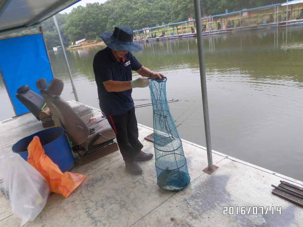 fish_pay_10400238.jpg