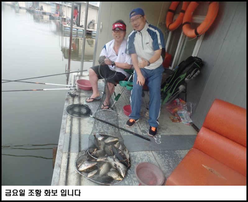 fish_pay_10581774.jpg