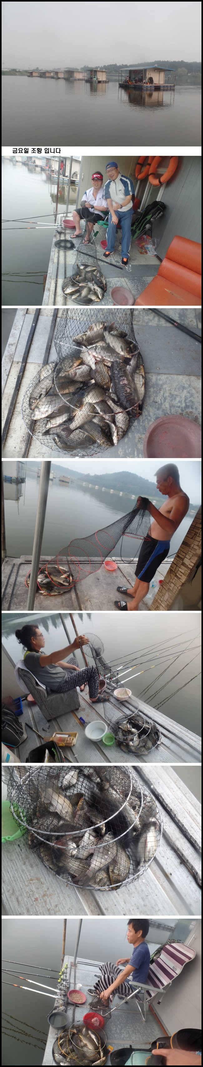 fish_pay_10582136.jpg