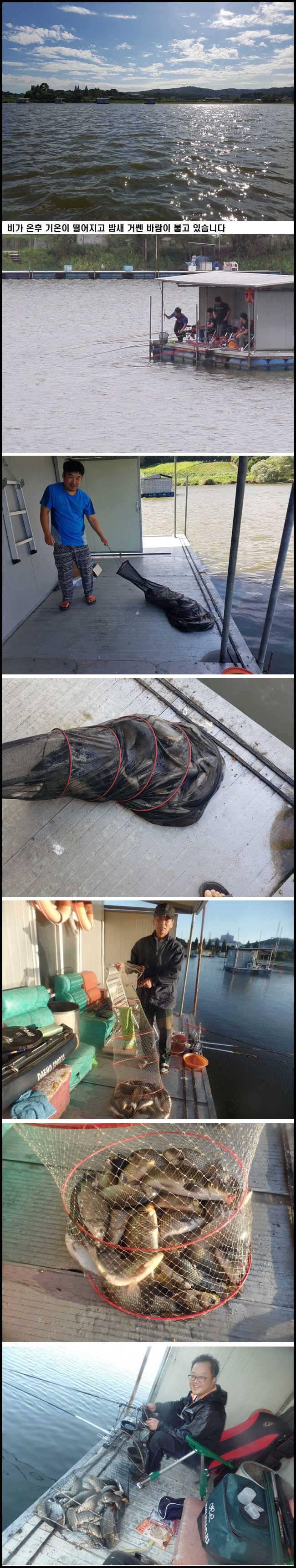fish_pay_11042565.jpg