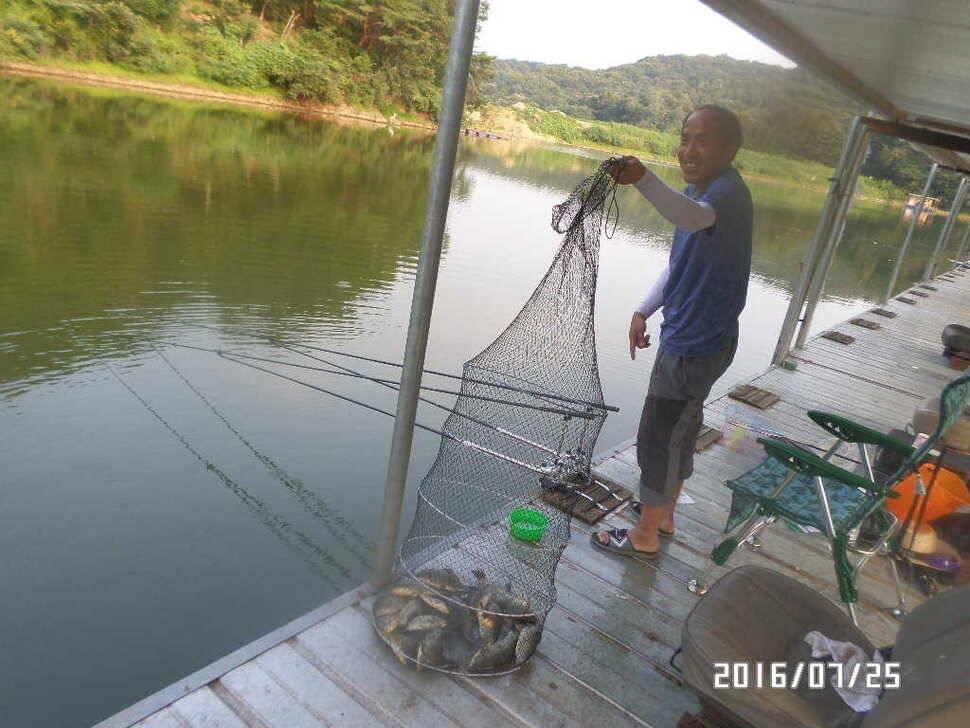fish_pay_12284884.jpg