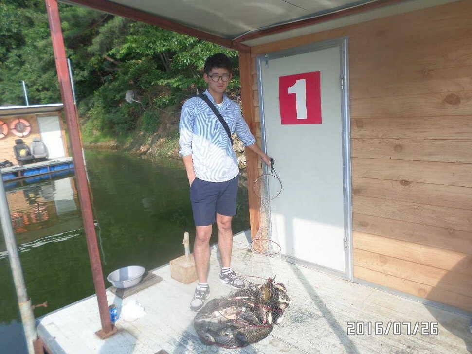 fish_pay_12285647.jpg