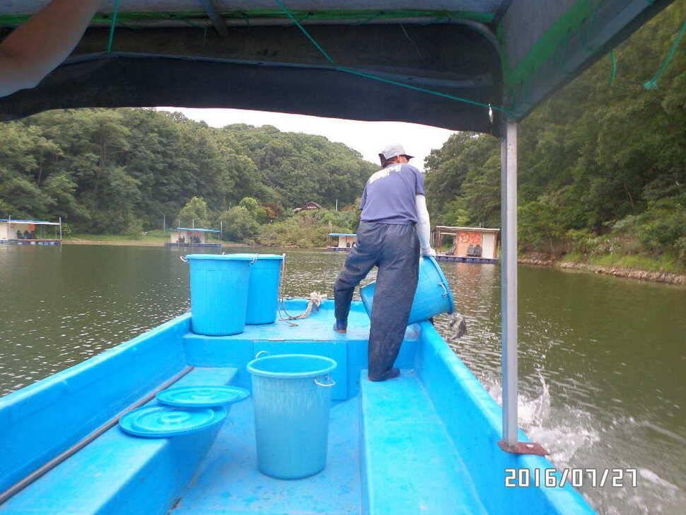 fish_pay_12294596.jpg