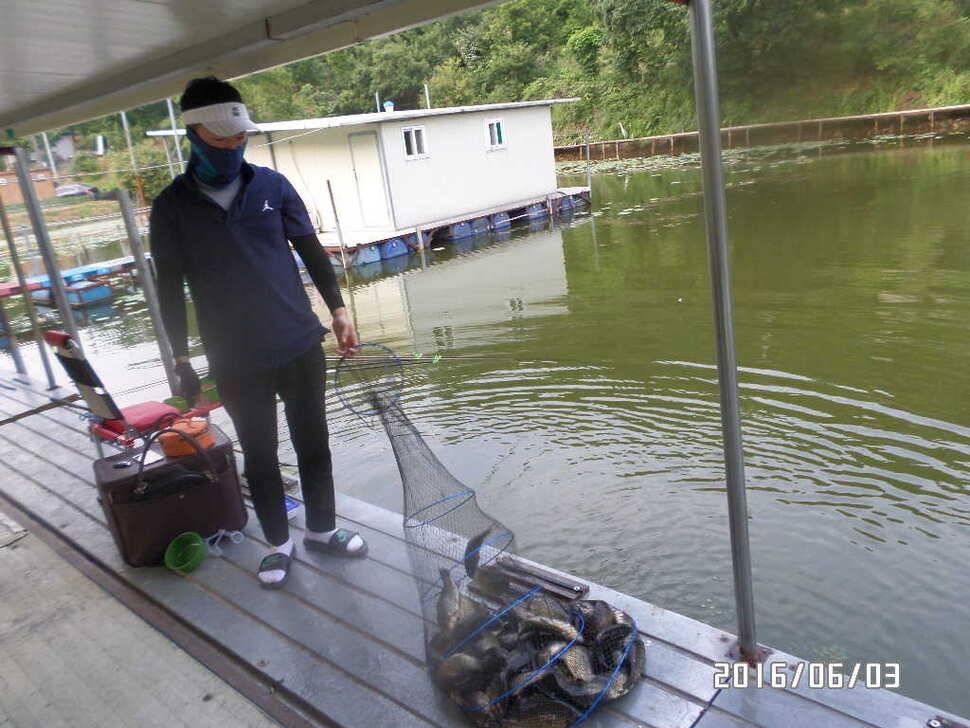 fish_pay_12554495.jpg