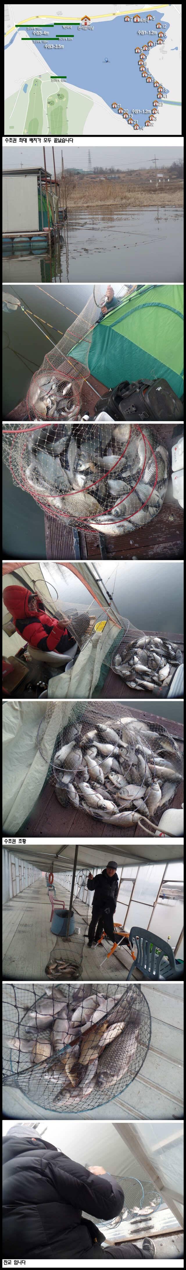 fish_pay_f3ccd_050158_63513.jpg